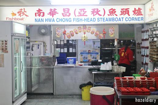 [SG EATS] NAN HWA CHONG FISHBOAT SERVES ALASKAN CODFISH NOW