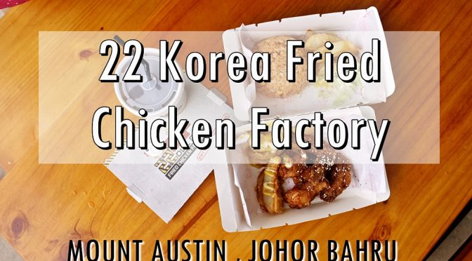 [JB EATS] 22 Korea Fried Chicken Factory 韩国炸鸡工厂 | Mount Austin, JB
