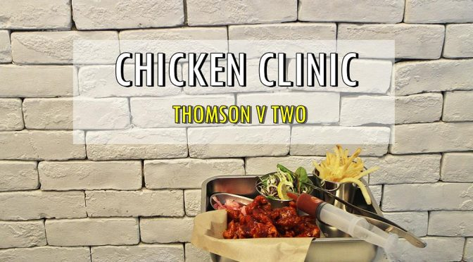 [SG EATS] CHICKEN CLINIC – KOREAN FRIED CHICKEN| THOMSON V TWO, SIN MING ROAD