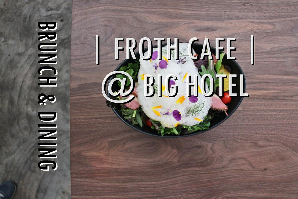 [SG EATS] Froth Cafe- Brunch & Dining | Big Hotel {CLOSED}