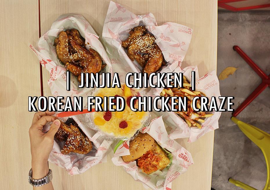 [SG EATS] JINJJA CHICKEN- Korean Fried Chicken Craze | BUGIS