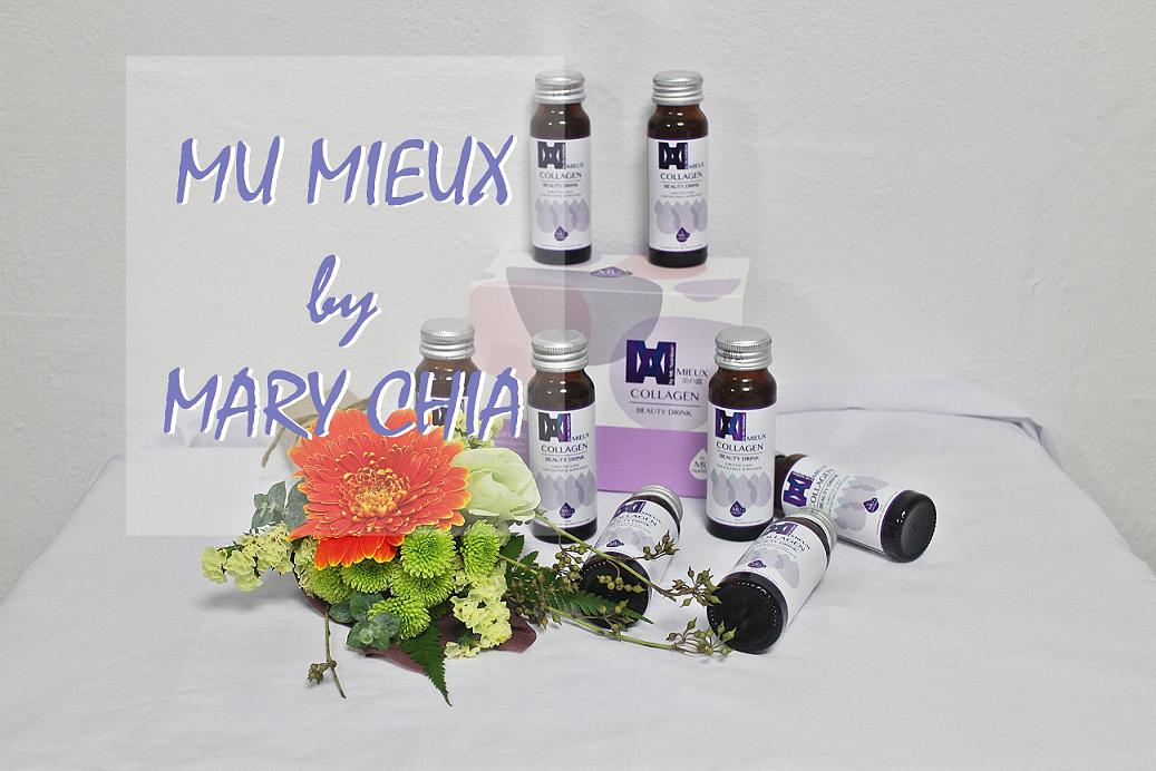 [SG BEAUTY] MU MIEUX Collagen Drink   Mary Chia