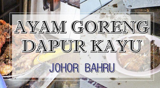 [JB EATS] AYAM GORENG DAPUR KAYU | JOHOR BAHRU