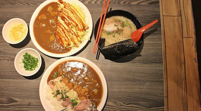 [SG EATS] WASHOKU GOEN DID IT AGAIN! THEIR NEW 7th OUTLET AT CLIFFORD CENTRE