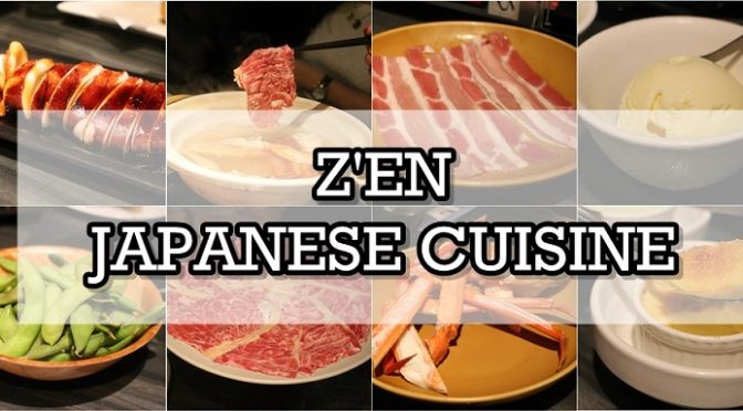 [SG EATS] Z'EN JAPANESE CUISINE UE SQUARE- AFFORDABLE JAPANESE BUFFET AT RIVER VALLEY ROAD (CLOSED)