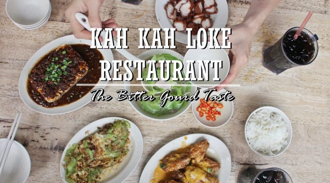 [JB EATS] < 佳佳乐 > KAH KAH LOKE RESTAURANT –  NOT SO BITTER ANYMORE WITH BITTER GOURD DISHES