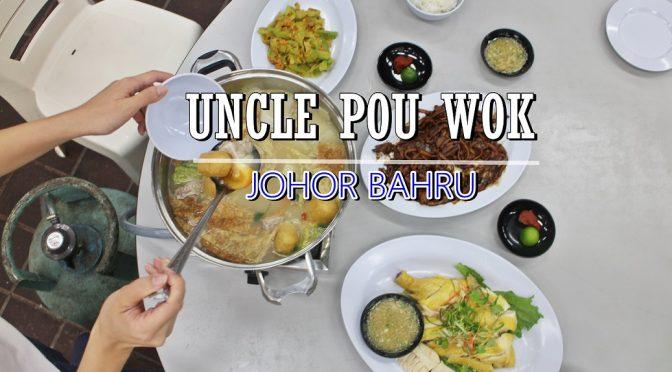 [JB EATS] UNCLE POU WOK- NOT YOUR TYPICAL UNCLE RESTAURANT