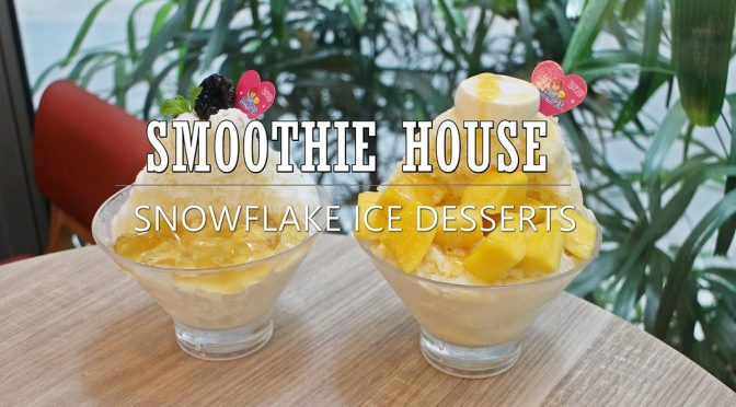 [SG EATS] SMOOTHIE HOUSE (思慕昔)- TAIWANESE SNOWFLAKE ICE DESSERT AT WESTGATE MALL