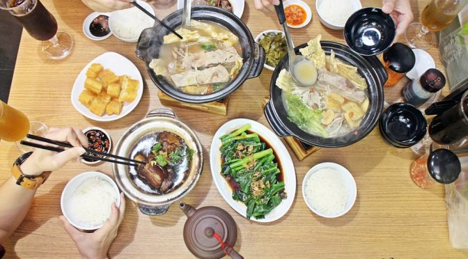 [SG EATS] YI PIN BAK KUT TEH – ANG MO KIO NEIGHBOURHOOD YOUR ALTERNATIVE CHOICE FOR HERBAL-STYLE SOUP BASE