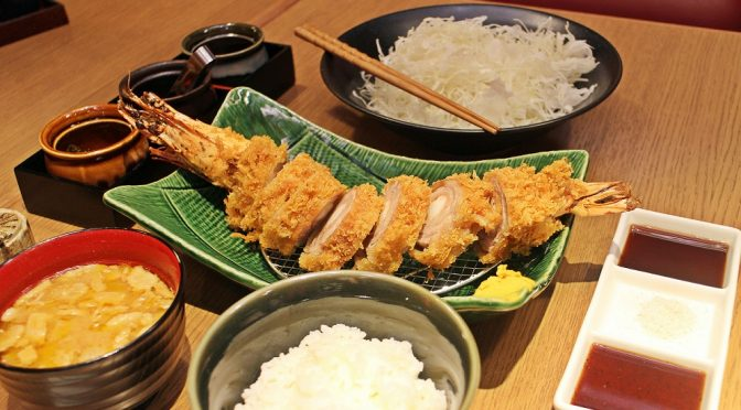 [SG EATS] TONKATSU AGEDOKI- ANOTHER EAT AT SEVEN CONCEPT OUTLET @ SUNTEC CITY