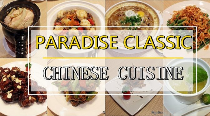 [SG EATS] PARADISE INN REBRANDS TO PARADISE CLASSIC | SUNTEC CITY