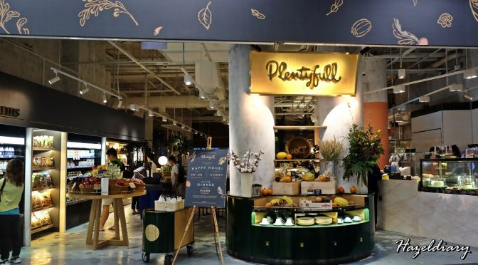 [SG EATS] PLENTYFULL MILLENIA WALK- HEARTY FOOD CONCEPT DELIGHTS YOUR TASTE BUDS