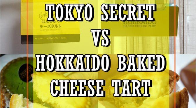 [JB EATS] HOKKAIDO BAKED CHEESE TART & TOKYO SECRET –Baked Cheese Tart craze finally in Johor Bahru