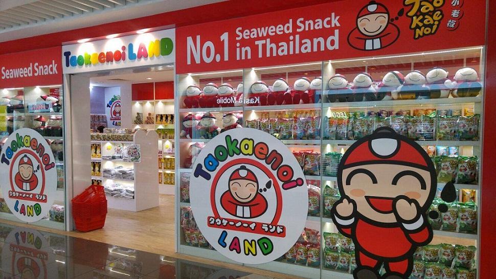 TAO KAE NOI LAND FLAGSHIP STORE AT SUNTEC CITY NOW!