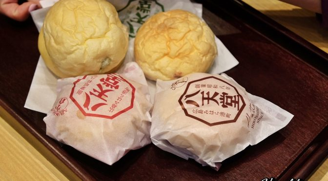 [SG EATS] JAPANESE SOFT CREAM BUNS BY HATTENDO