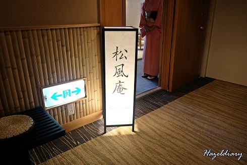 JAPAN TRAVELS] JAPANESE TEA CEREMONY EXPERIENCE AT KEIO PLAZA HOTEL