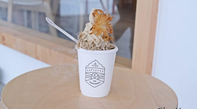 [JB EATS] SOFTSRVE ICE-CREAM & DESSERT BAR OPENS IN JOHOR BAHRU