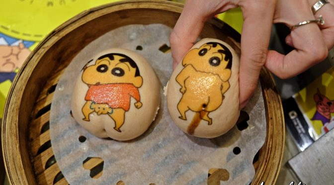 [HK EATS] DIM SUM ICON X CRAYON SHIN-CHAN (蜡笔小新) – WHEN THE CARTOON TURNS TO FOODPORN