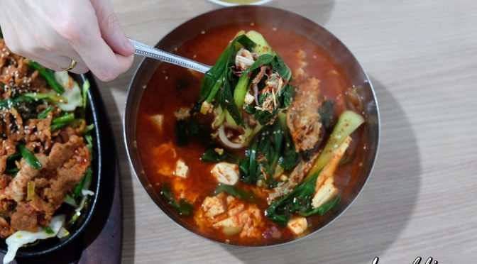 [SG EATS] KIM DAE MUN KOREAN FOOD- VALUE-FOR-MONEY KOREAN CUISINES
