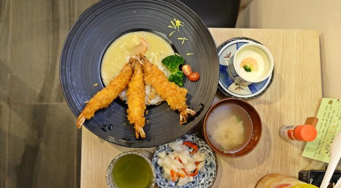 [SG EATS] TENGAWA HOKKAIDO WHITE CURRY AT MILLENIA WALK