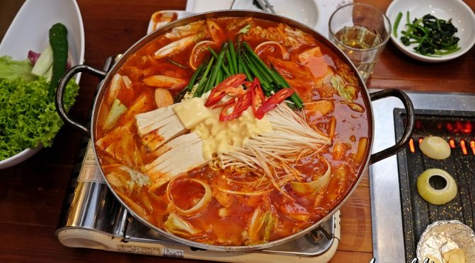 [SG EATS] Dinner At Gaia Korean Restaurant | Holland Village