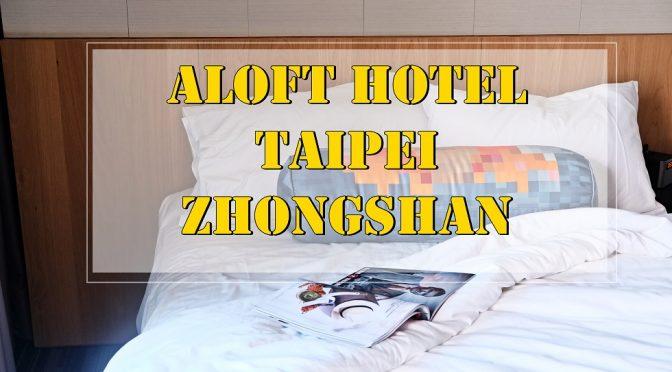 [TAIWAN HOTEL] Hotel Review: Aloft Hotel Taipei Zhongshan