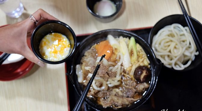 [SG EATS] Tamoya Udon At Liang Court Mall- New Hotpot Menu
