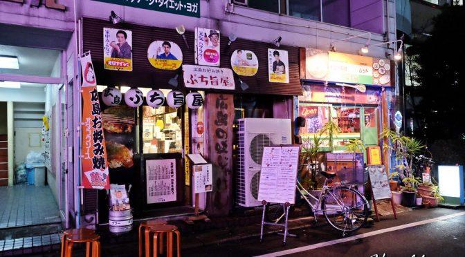 [JAPAN EATS] Buchiumaya – Hiroshima-style Okonomiyaki – Hidden Gem in Tokyo City