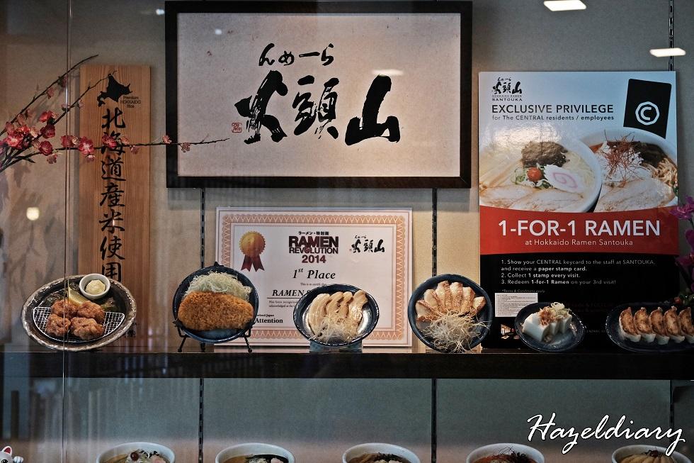[SG EATS] Hokkaido Ramen Santouka in Singapore