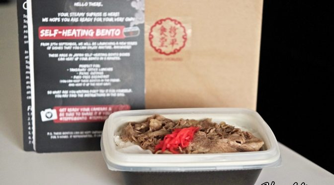 [SG EATS] Teppei Syokudo Has Self-Heating Bento Now!