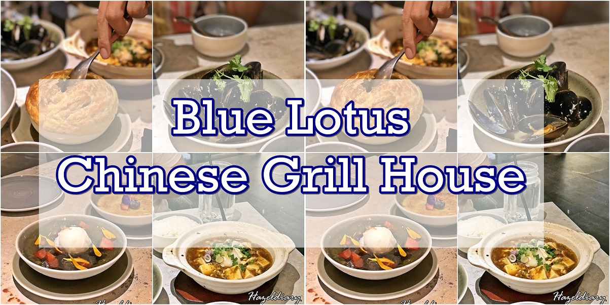 [SG EATS] Blue Lotus Chinese Grill House At Tanjong Pagar Centre