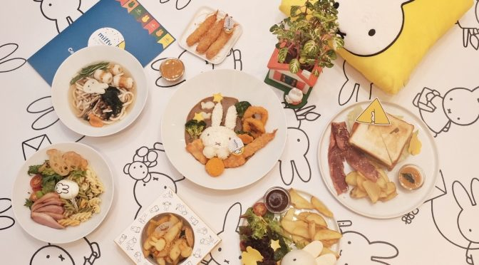 [SG EATS] Miffy Cafe Arrives Kumoya Singapore Starting October Til December 2017