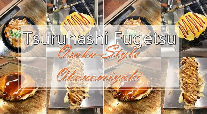 [SG EATS] Osaka's Okonomiyaki Restaurant Tsuruhashi Fugetsu Is in Singapore Now