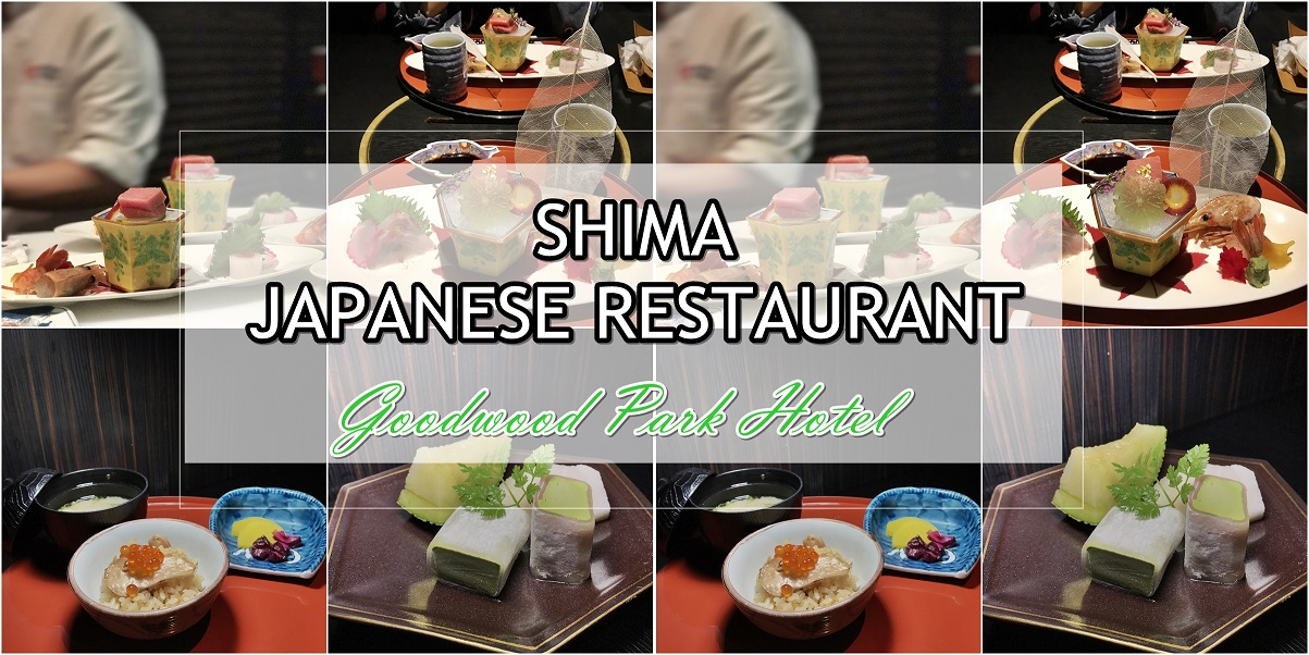 [SG EATS] Shima- Japanese Restaurant At Goodwood Park Hotel