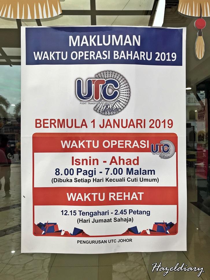 Guide To Renew Passport In Johor Bahru Utc Jb Malaysia Hazeldiary