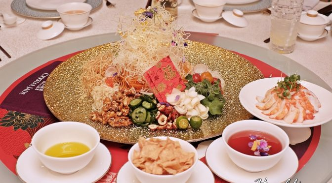 [SG EATS] Celebrate Chinese New Year 2020 in Style with Crystal Jade