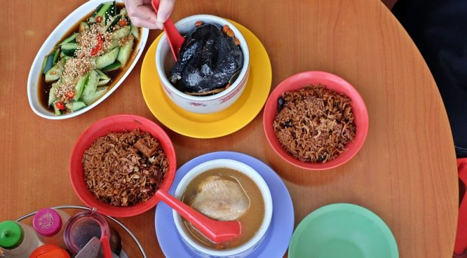 [SG EATS] Tan Ser Seng Herbs Restaurant (陳生成山瑞补品) – Famous Turtle Soup