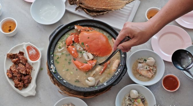 JB EATS- Chew Seafood Garden Restaurant 老洲海鲜粥 (FormeRly Matang Seafood View) – Seafood Porridge and More Opposite KSL Mall in Johor Bahru