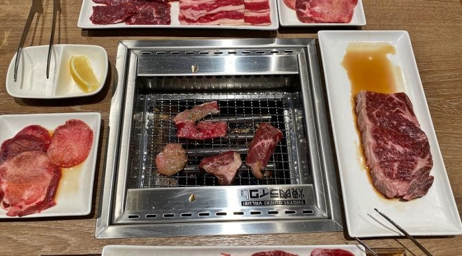 [SG EATS] Yakiniku Like- A Speciality Fast Food Yakiniku Restaurant Starting From S$7.80 onwards At Paya Lebar Quarter
