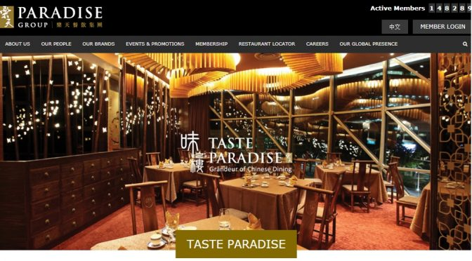 [SG EATS]Taste Paradise Launches Set Menus Featuring Individually Plated Dishes