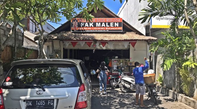 [BALI TRAVELS] Warung Babi Guling Pak Malen in Seminyak, Bali | Indonesia