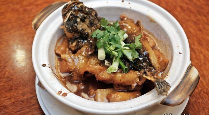 [SG EATS] Xin Cuisine Chinese Restaurant At Holiday Inn Singapore Atrium- Nostalgia Themed Menu