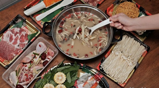[SG EATS] HotPot Master Delivery Services That Deliver To Your Home  HotPot Master  At S$68.00+ NOW (LIMITED OFFER)