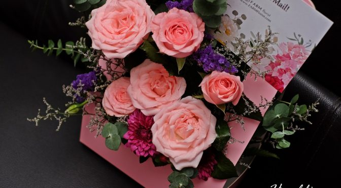 [PRODUCT REVIEW] FARM Florist Singapore Delivery – Surprise Bouquet or Bloom Box Below S$45