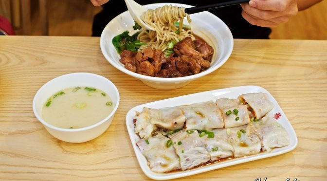 [SG EATS] Wai Hai Lou (外海楼) – Cantonese Restaurant in Chinatown Food Street
