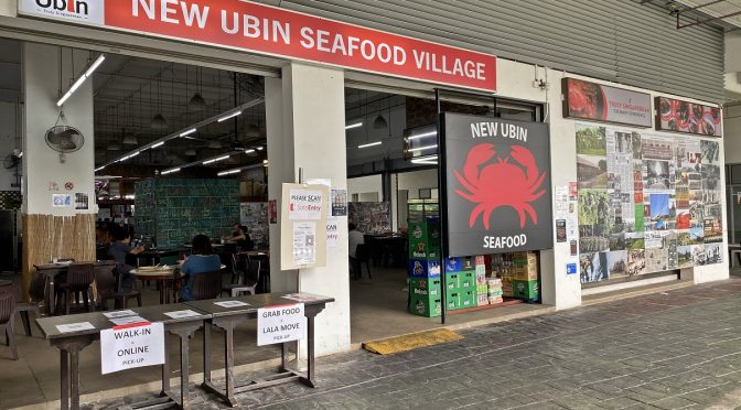[SG EATS] Garang Grill in New Ubin Village | Tampines Singapore