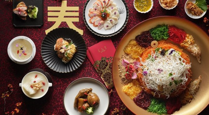 [SG EATS] Indulge This Year of The Ox with Luxurious Dining Experience At Hai Tien Lo | Pan Pacific Singapore