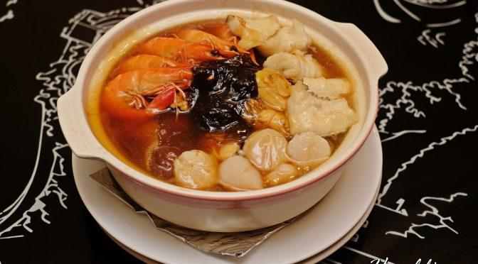 [SG EATS] Bountiful Lunar New Year with Xin Cuisine Chinese Restaurant | Holiday Inn Singapore Atrium