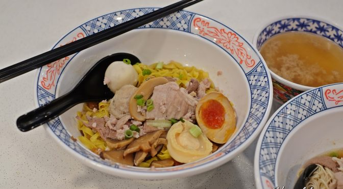 [SG EATS]Gimee Face Noodle House At Hougang Coffee Shop