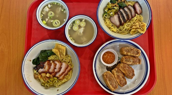 "[SG EATS] Laifabar – ""Bu Jian Tian"" Char Siew Noodles At Prestige Centre | Bukit Batok Crescent"